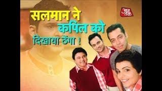Salman Khan PICKS Sunil Grover Over Kapil Sharma