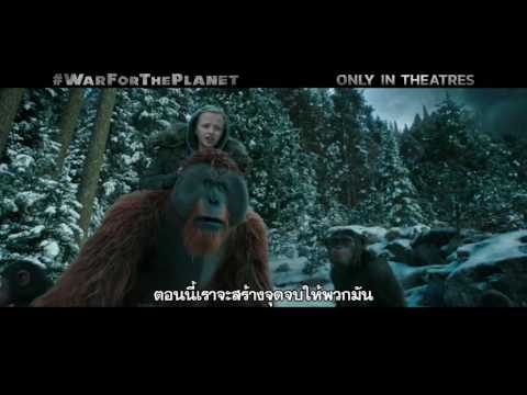 War for the Planet of the Apes - TV Spot 30 Sec (ซับไทย)