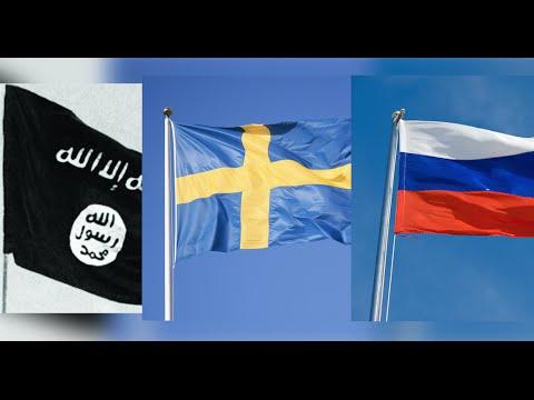 لماذا داعش وروسيا هما أكبر خطرين يهددان السويد؟