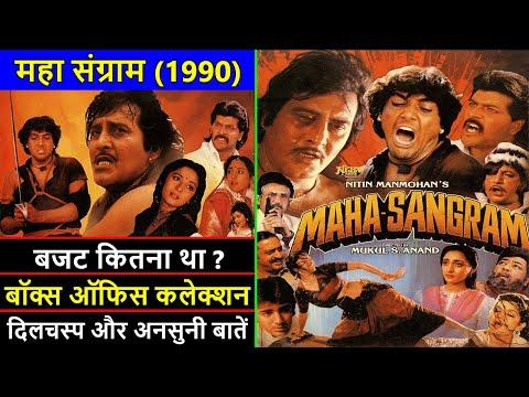 Maha Sangram 1990 Movie Budget, Box Office Collection, Verdict and Unknown Facts | Govinda | Madhuri
