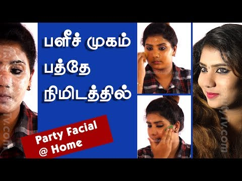 Tamil Beauty Tips for Face