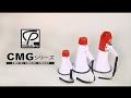 CLASSIC PRO / メガホン CMGシリーズ