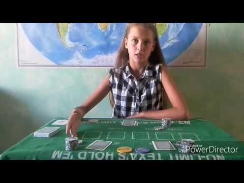 Играть в король покер с компьютером бесплатно на русском языке