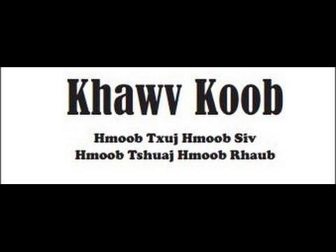 Khawv koob-2: Zaj kuam kab ntsig (видео)