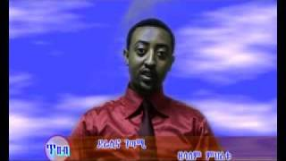Amharic Poems ETHIOPIAN Zelalem Mehretuአስቂኝ የፍቅር ግጥሞች