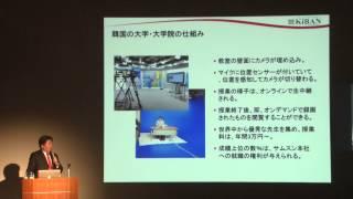 キバンインターナショナル 西村正宏様 講演【第79回D2K】 121221