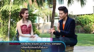 Meet The Fabs 28 April 2014 - Thai Talk Show