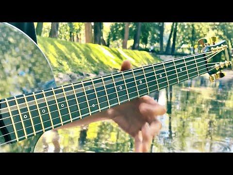 Игра на гитаре... Стоит послушать!
