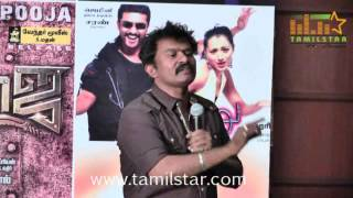 Director hari Press Meet Part 2