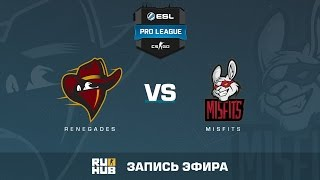 Renegades vs. Misfits - ESL Pro League S5 - de_train [Flife]
