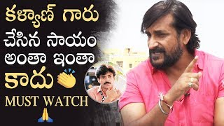 Video Artist Anand Bharathi Reveals The Greatness Of Pawan Kalyan | Must Watch | Manastars MP3, 3GP, MP4, WEBM, AVI, FLV November 2018