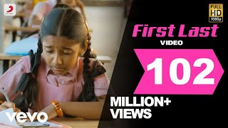 Video Thangameenkal - First Last Video | Ram | Yuvanshankar Raja MP3, 3GP, MP4, WEBM, AVI, FLV Oktober 2018