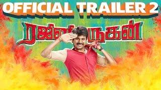 Rajini murugan - Official Trailer 2 | Sivakarthikeyan, Soori, Keerthi