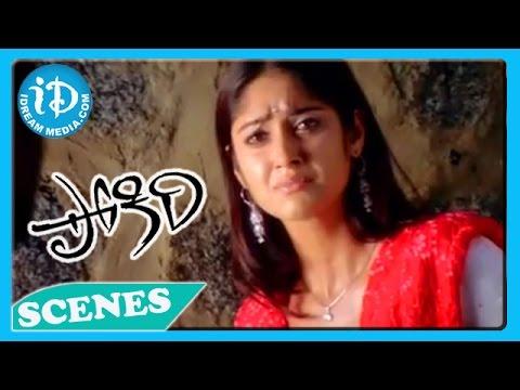 Video Pokiri Movie - Mahesh Babu,Ileana Emotional Love Scene download in MP3, 3GP, MP4, WEBM, AVI, FLV January 2017