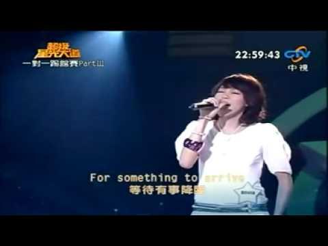 Tekst piosenki Olivia Ong - Heaven po polsku