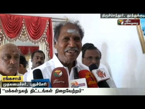 NR-Congress-has-fulfilled-its-election-promises-Rangaswamy