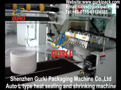 meal box L bar sealer and shrink wrapping machine-www.gurkipack