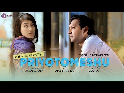 Priyotomeshu | Rafat Sufiyana | Tahsan | Mehajabien |  | Bangla New Song 2018
