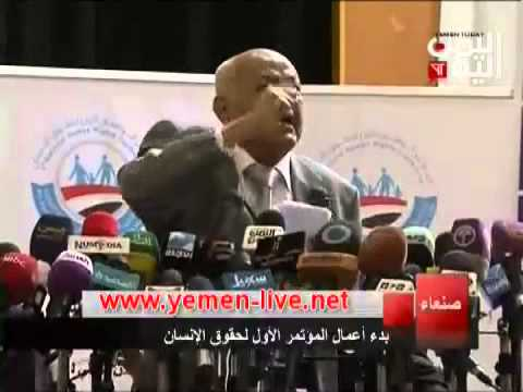 Yemeni politician lashes out