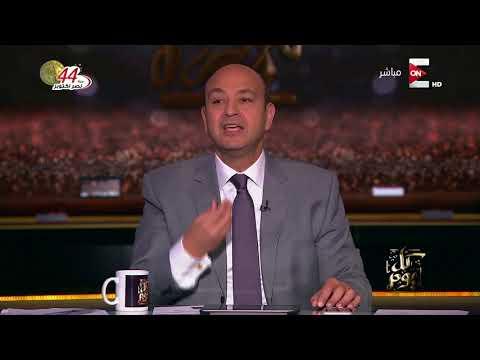 عمرو أديب يعرض شيك تبرعه لأبو الريش بمليون جنيه