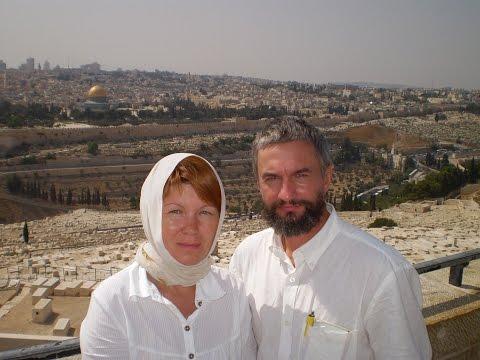 Мой Израиль - Святая Земля