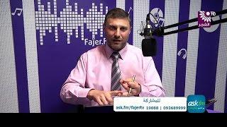 """برنامج ask.fm مع الشيخ عمار مناع """" الحلقة 40"""""""