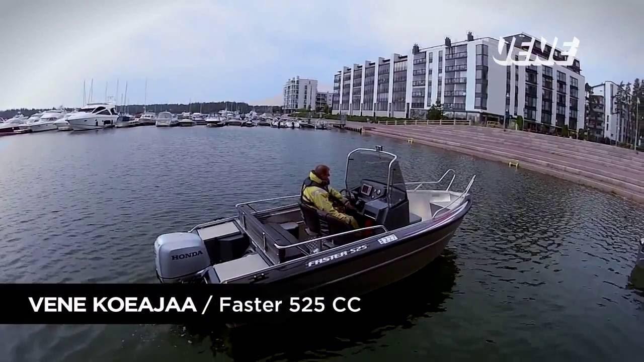 Алюминиевые катера Faster 525 CC и Faster 525 SC | Сравнение катеров для рыбалки