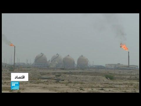 العرب اليوم - شاهد: توتال تلوح بإمكانية الخروج من إيران وهذه الخطوات المرتقبة