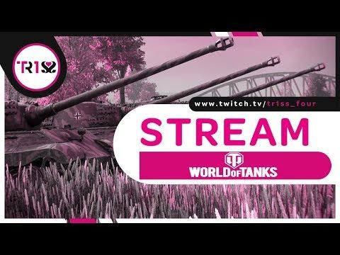 TR1SS | T-55A ОТМЕТКИ НННАДА? (видео)
