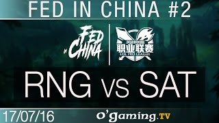 Royal Never Give Up vs Saint Gaming - Fed in China - Best of LPL #2