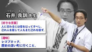 北坂戸校 中2数学 1次関数(水そう)