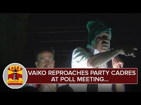 Vaiko-reproaches-Party-Cadres-at-Poll-Meeting--Thanthi-TV