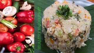 SUPER HEALTHY BREAKFAST  VEGETABLE UPMA  TARAKARI UPPITTUHEALTHY VILLAGE FOOD