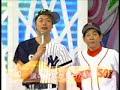 مسرحية يابانية عبقرية ومضحكة جدا