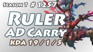 룰러 칼리스타 vs 코그모 영상입니다.▶Subscribe to me: http://goo.gl/vi8c4t▼▼▼ Runes & Masteries ▼▼▼http://imgur.com/a/D4SmOClient Version: 7.15League of Legends, 리그 오브 레전드