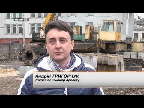 Чи законне будівництво на вулиці Толстого у Рівному? [ВІДЕО]