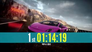 E-Sports Arena 한중이벤트 매치 2경기 RB26DETT vs WG [NEED FOR SPEED™ EDGE], Need for Speed, video game