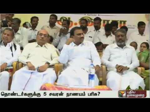 Vaakkala-Perumakkale-27-04-2016-Puthiyathalaimurai-TV