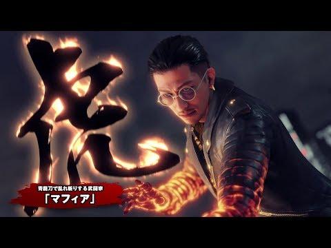 Trailer de décembre 2019 (classes, histoires secondaires...) de Yakuza : Like a Dragon