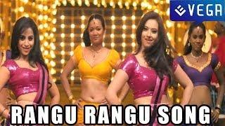 Rangu Rangu Song- Jump Jilani