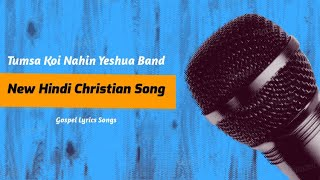 Video Lyric Video // Tumsa Koi Nahin // Yeshua Band download in MP3, 3GP, MP4, WEBM, AVI, FLV January 2017