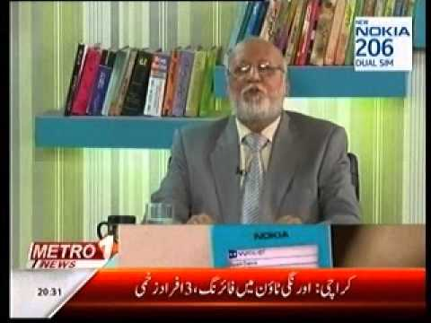Video Hakeem Syed Abdul Ghaffar Agha on metro tv on merz se sehat, special program for Weight Loss 2-6-13 download in MP3, 3GP, MP4, WEBM, AVI, FLV January 2017