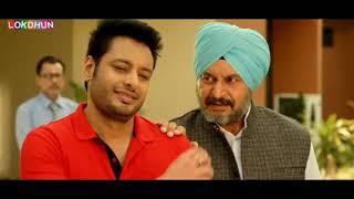Video Tussi Apna Hath Gandhi To Chuk Hi Leyo  || Rupinder Gandhi 2 Best Scenes || Punjabi Films MP3, 3GP, MP4, WEBM, AVI, FLV Januari 2019