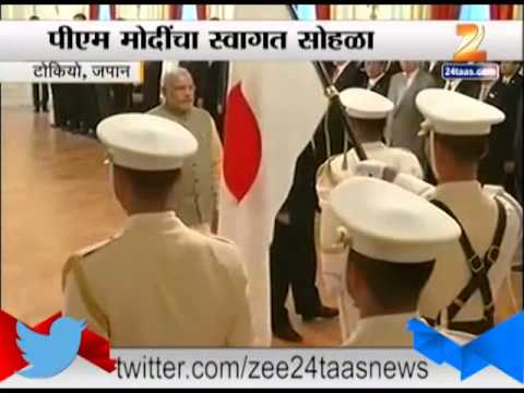 Prime Minister Modi Grand Welcome At Akasaka Palace Japan 01 September 2014 05 PM