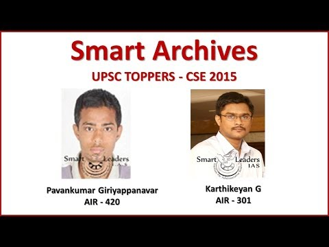 Smart Archives | Pavankumar G & Karthikeyan G | CSE 2015 Toppers
