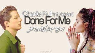 Charlie Puth - Done For Me feat. Kehlani | מתורגם לעברית ♥