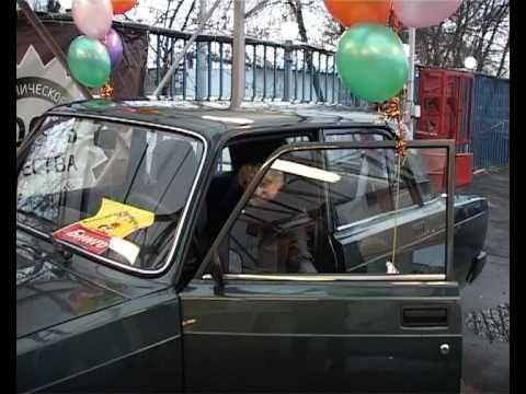 Бинго. ТВ Бинго ШОУ, вручение автомобиля 01.12.2010 г.