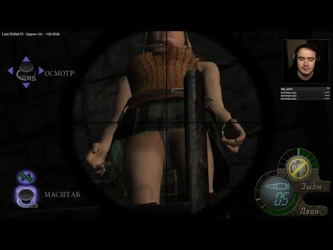 Нарезка по Resident Evil 4 ч2 ● BlackSilverUfa