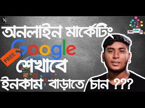 Online Digital Marketing Training By Google | Google Certified | Google Digital Unlocked in Bangla