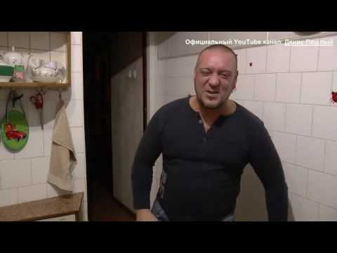 Анекдот про скалолаза | Денис Пошлый анекдоты - DomaVideo.Ru